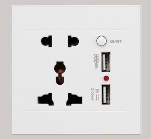 USB small switch socket white